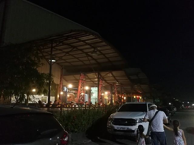 フィリピン・セブ島の焼肉屋さん粋