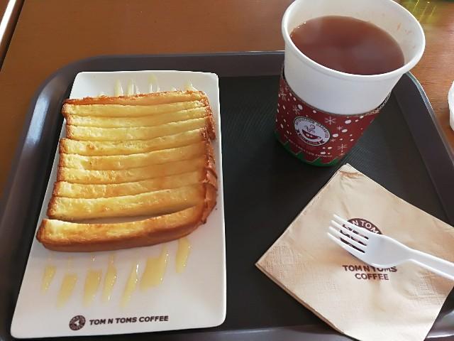 フィリピン・セブ島のカフェTOM N TOMS COFEE