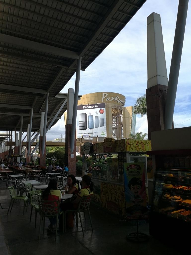 フィリピン・セブ島のパークモール
