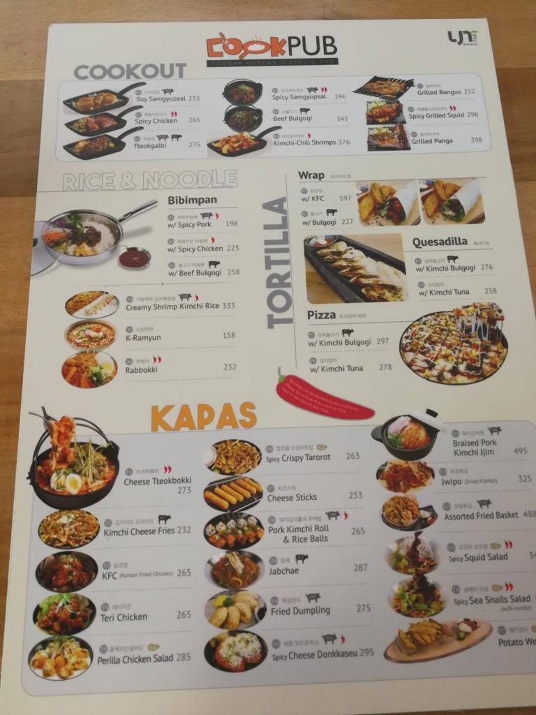 フィリピン・セブ島アイランドセントラルの韓国料理屋さん