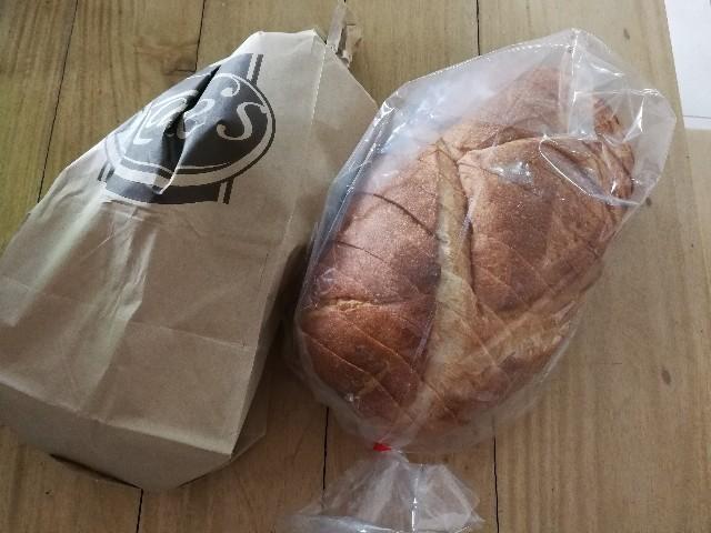 フィリピン・セブ島のパン屋Kate'sケイトズ