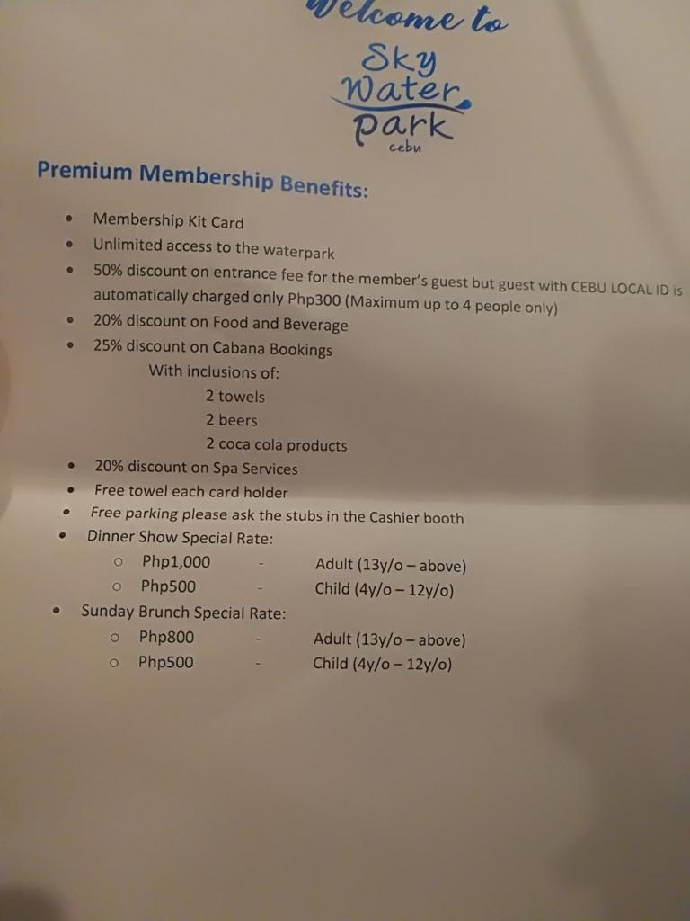 フィリピン・セブ島Sky Water Parkの会員券