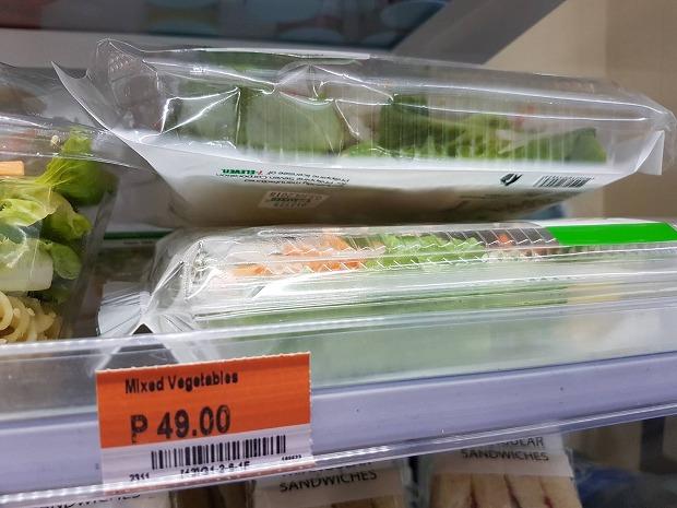 フィリピン・セブ島のセブイレブンで売っているサラダ
