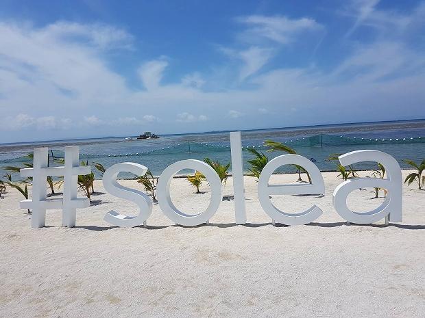 フィリピン・セブ島のソレアマクタンリゾートホテル
