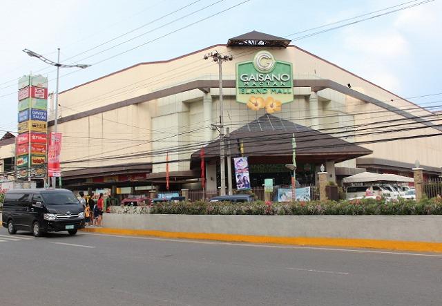 フィリピン・セブ島で観光ビザの延長やり方